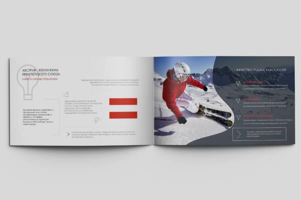 Biecom Austria  002