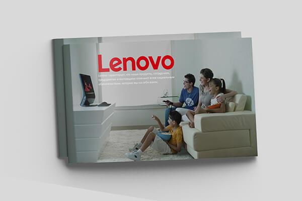Biecom Lenovo 001