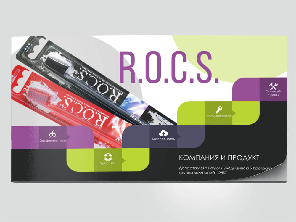 Presentation Biecom For Rocs Dental Pic-001