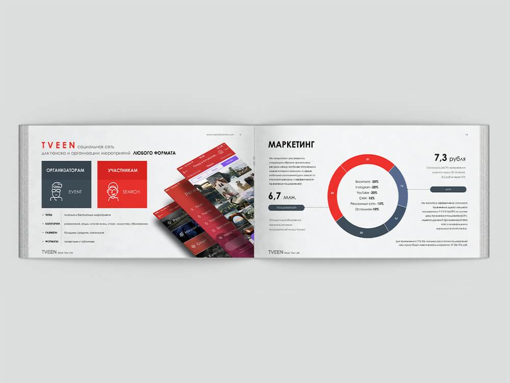 Presentation Biecom For TveenPlatform-002