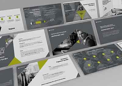 Презентация нового продукта Сбербанка – PRIVATE BANKING