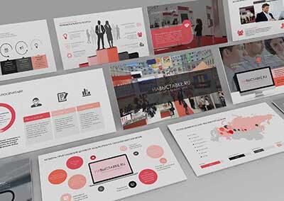 Презентация для онлайн сервиса Навыставке.ru