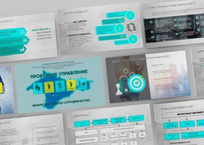 Презентация Центра АНО «ЦНИР РК»