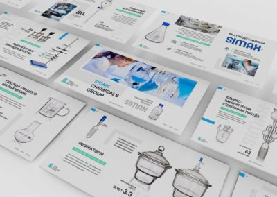 Презентация компании SIMAX