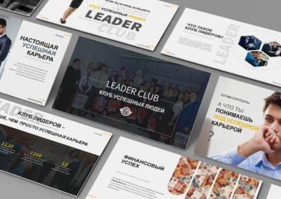 Презентация Leader Club компании СОЮЗСПЕЦОДЕЖДА