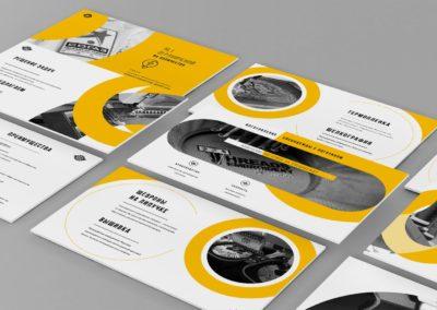 Презентация услуги нанесения логотипа на спецодежду