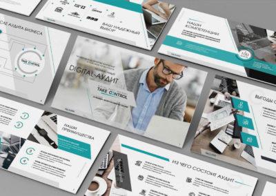 Бизнес-презентация консалтинговой компании Take Control