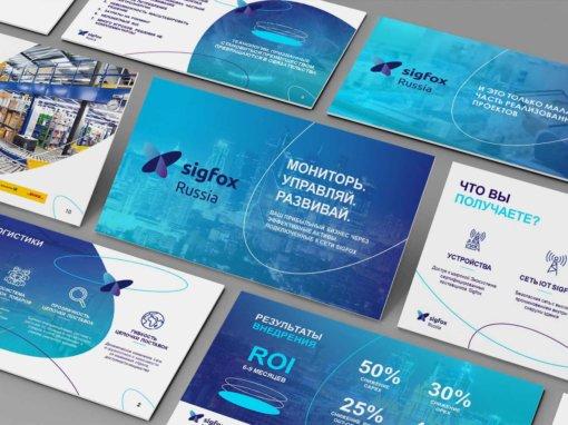 Портфолио презентации для компании Sigfox Russia