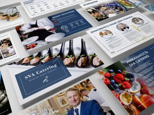 Портфолио презентации для SVA Catering