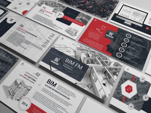 Презентация для проекта по проектированию зданий
