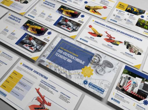 Презентация промышленного оборудования в формате каталога