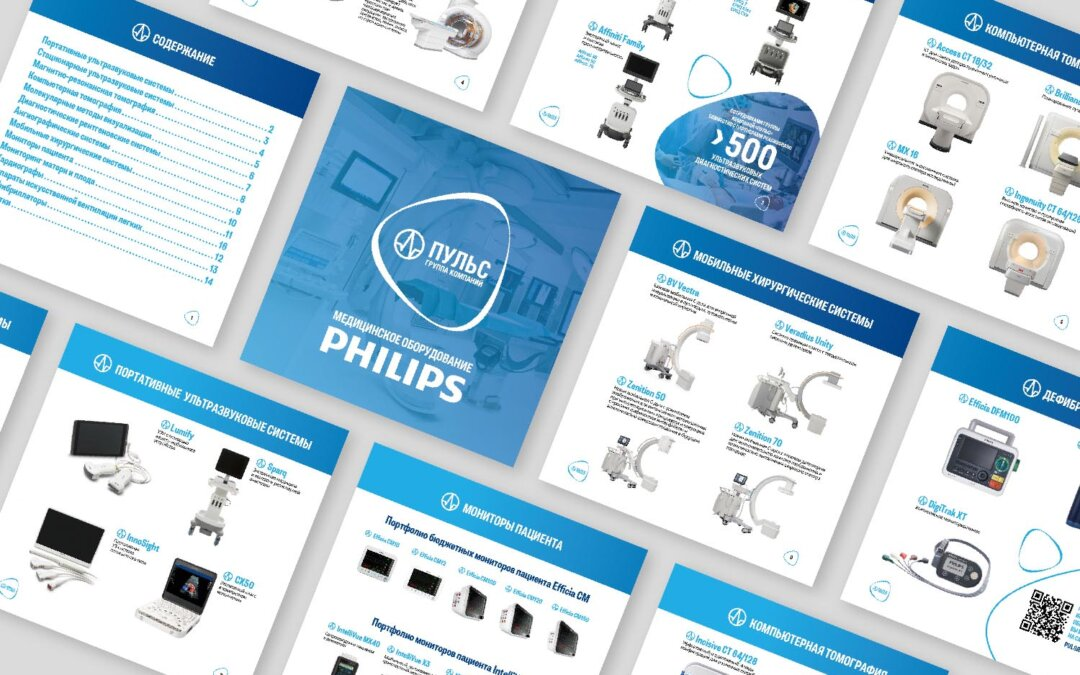 Создание буклета 210×210 для каталога медицинской продукции