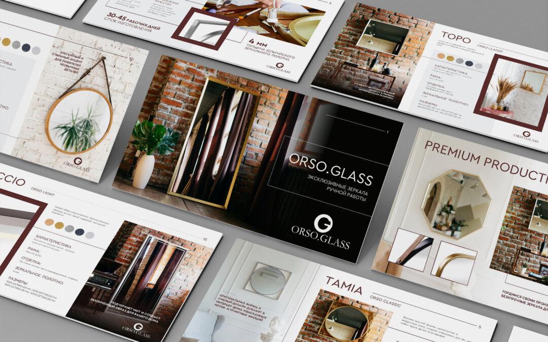 Презентация с каталогом продукции для производителя зеркал